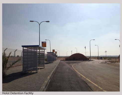 holot detention facility